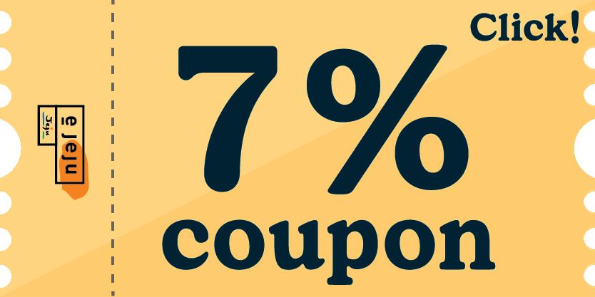 7% 할인 쿠폰